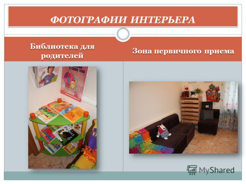 slide 4 Что Делать Если Ребенок Не Хочет Идти В Детский Сад Советы Психолога