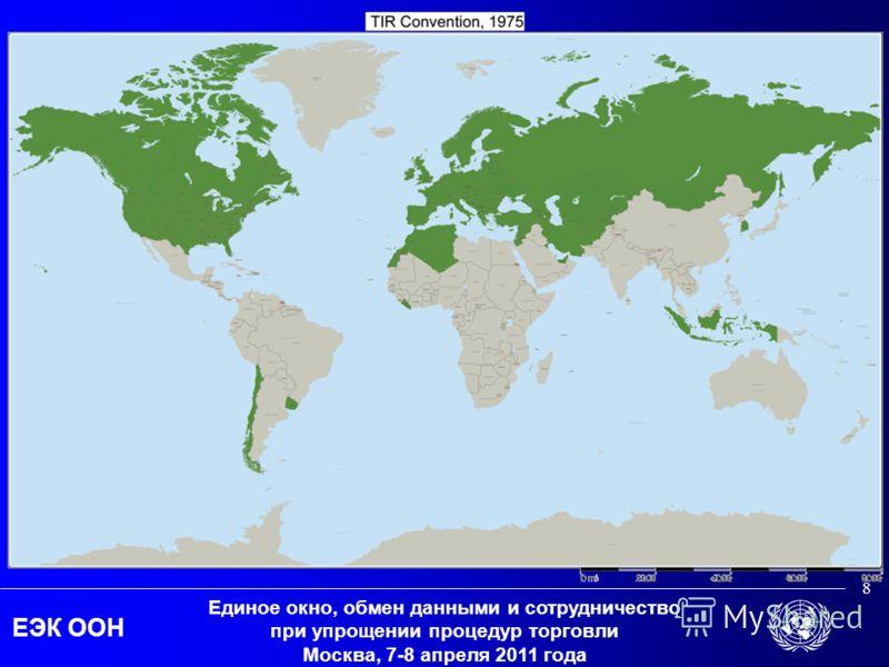 ЕЭК ООН Единое окно, обмен данными и сотрудничество при упрощении процедур торговли Москва, 7-8 апреля 2011 года 8