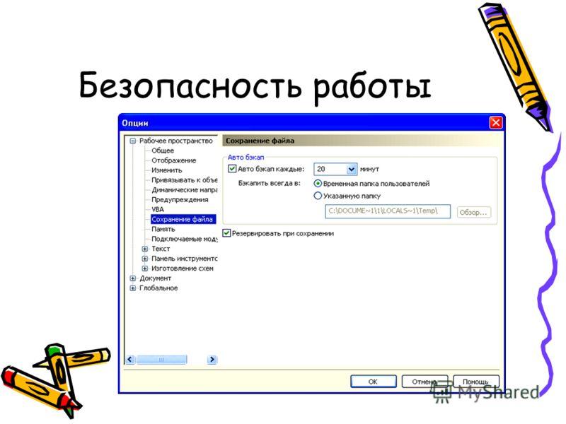 coreldraw фигурный текст