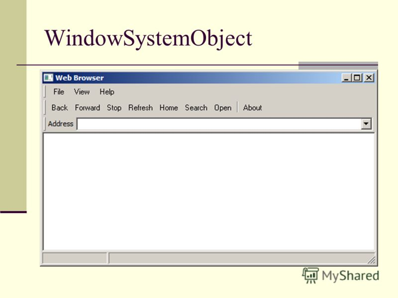 WindowSystemObject