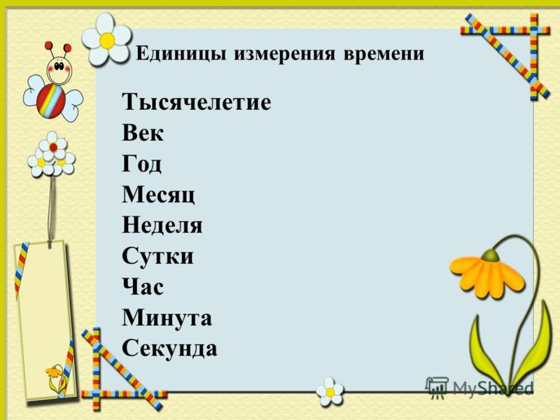 Учебник Верещагина Английский Язык 1 Класс Скачать Бесплатно