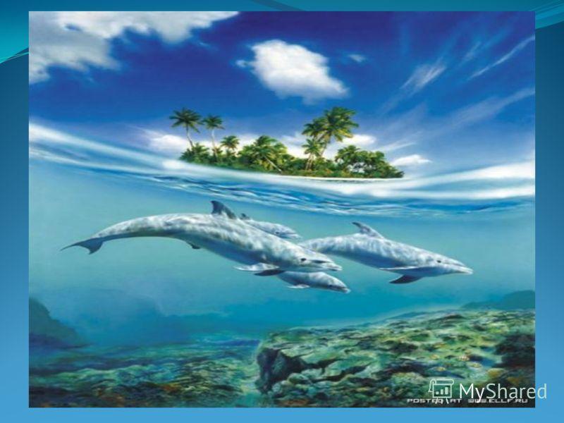 Вода не имеет формы, прозрачна, без вкуса и запаха