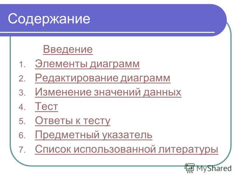 Теория Литературы В Таблицах