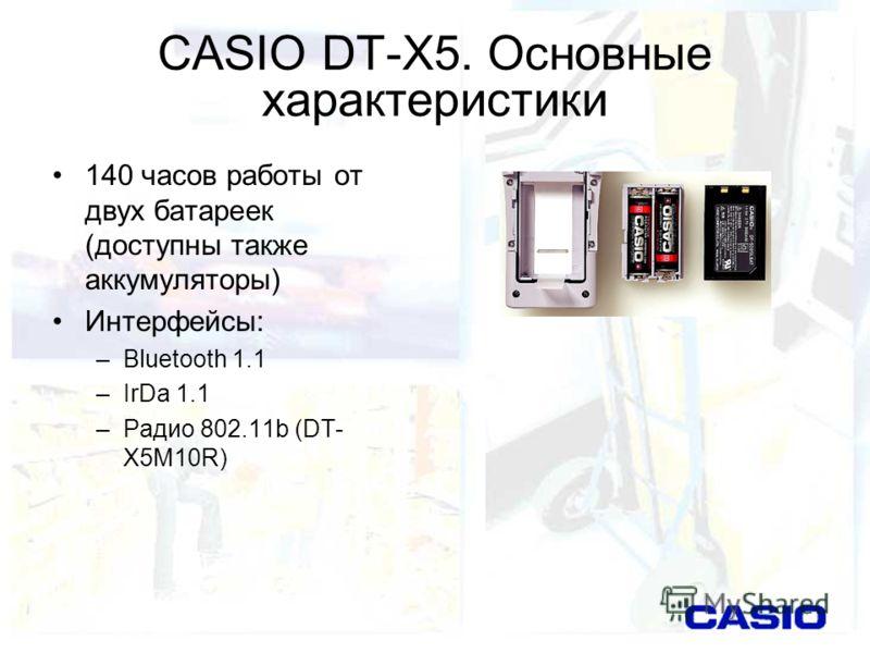 CASIO DT-X5. Основные характеристики 140 часов работы от двух батареек (доступны также аккумуляторы) Интерфейсы: –Bluetooth 1.1 –IrDa 1.1 –Радио 802.11b (DT- X5M10R)