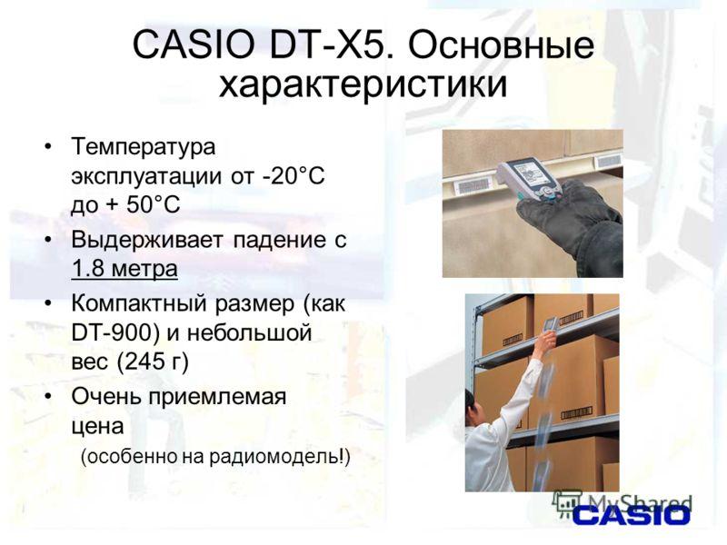 CASIO DT-X5. Основные характеристики Температура эксплуатации от -20°С до + 50°С Выдерживает падение с 1.8 метра Компактный размер (как DT-900) и небольшой вес (245 г) Очень приемлемая цена (особенно на радиомодель!)