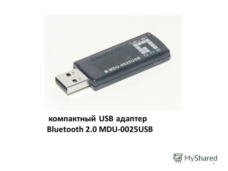 компактный USB адаптер Bluetooth 2.0 MDU-0025USB 6