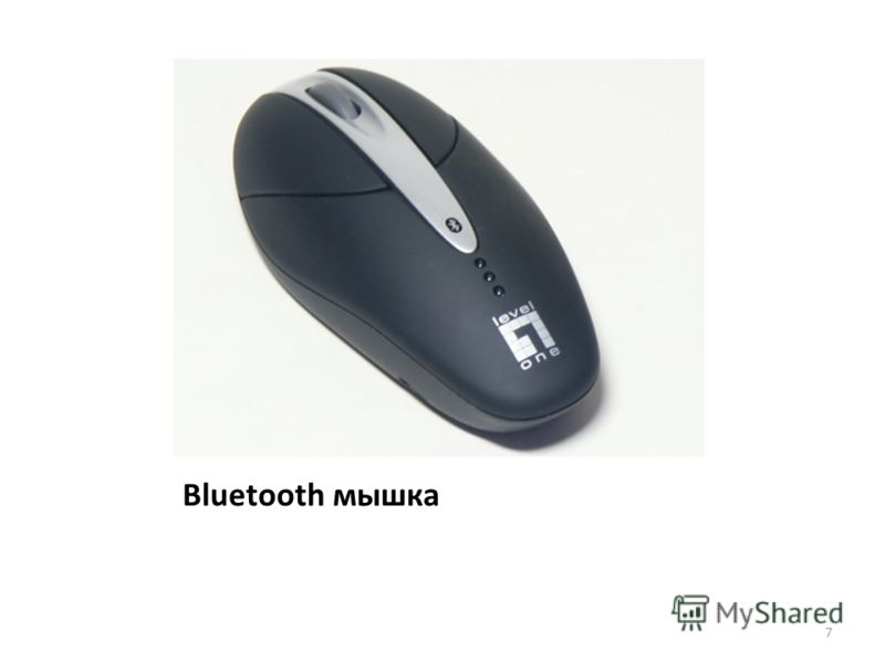 Bluetooth мышка 7