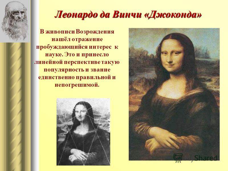 наука о живописи: