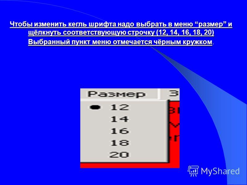 При наведении курсора мыши на окно для ответа появляется надпись «Место для ответа»