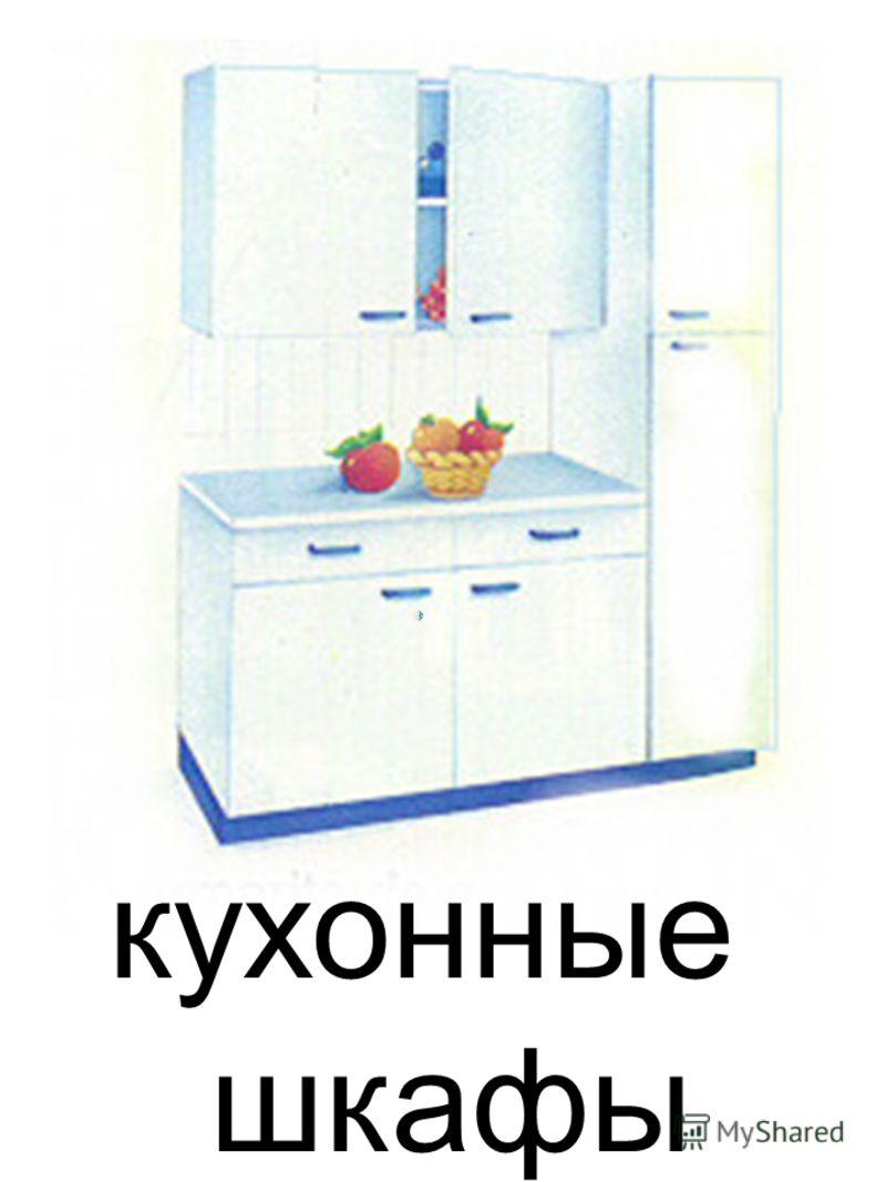 духовка