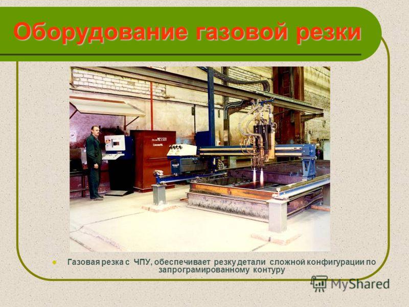 Цех энергомашиностроительного оборудования ( один из 3-х пролётов машиностроительного производства ООО «ТЭР- Новомичуринск» )