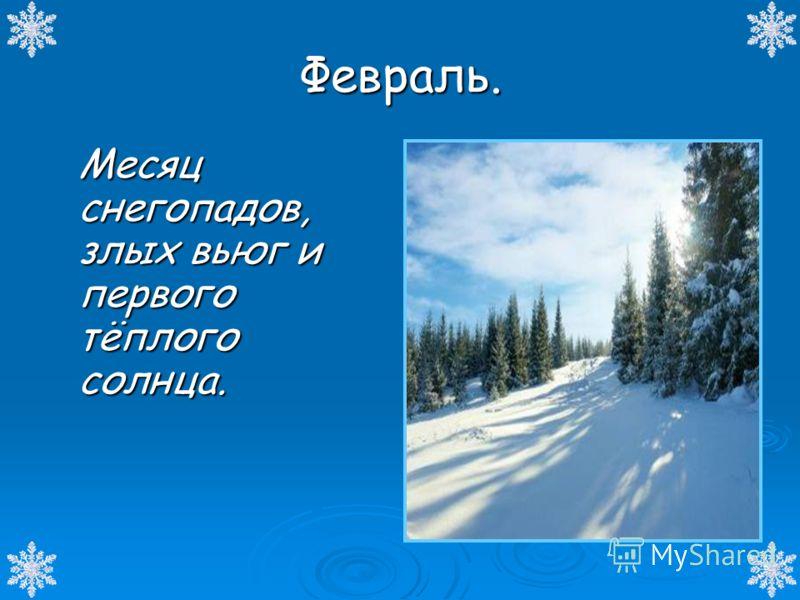 Michelin зимняя резина r16
