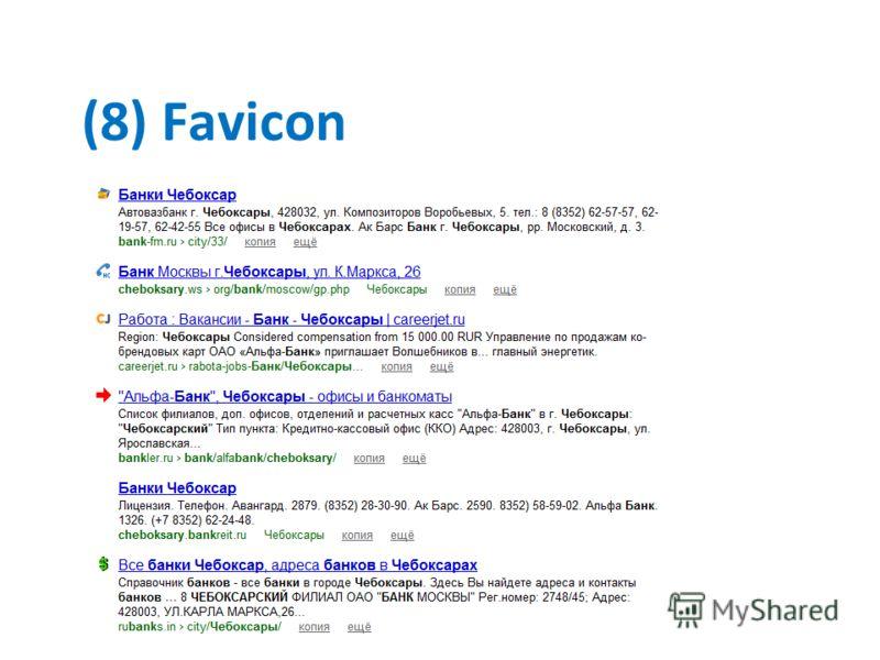 (8) Favicon