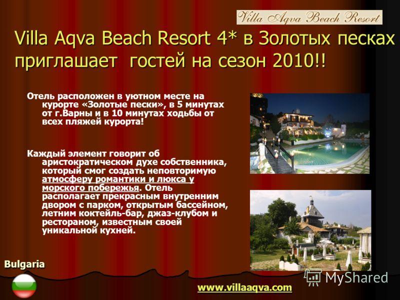 Villa Aqva Beach Resort 4* в Золотых песках приглашает гостей на сезон 2010!! Отель расположен в уютном месте на курорте «Золотые пески», в 5 минутах от г.Варны и в 10 минутах ходьбы от всех пляжей курорта! Каждый элемент говорит об аристократическом