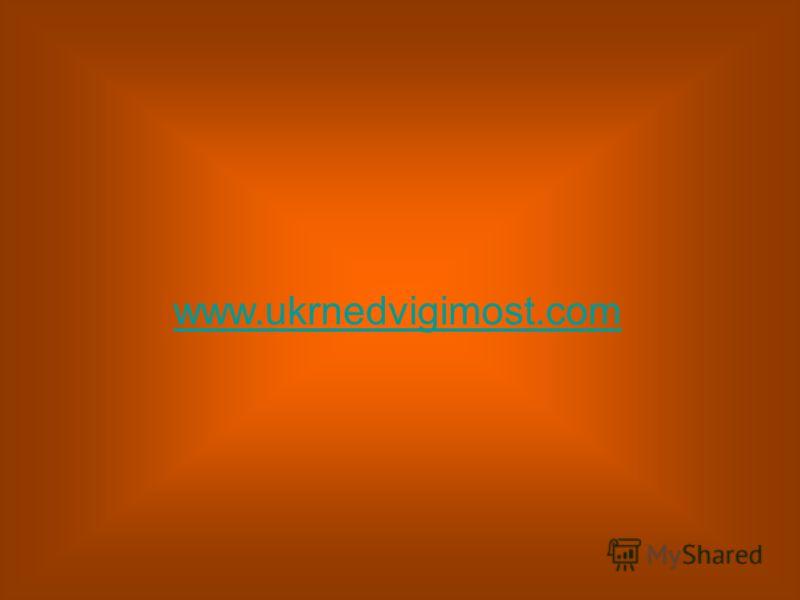 www.ukrnedvigimost.com