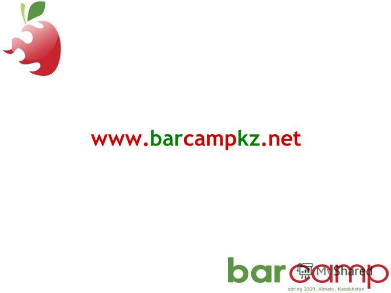 www.barcampkz.net