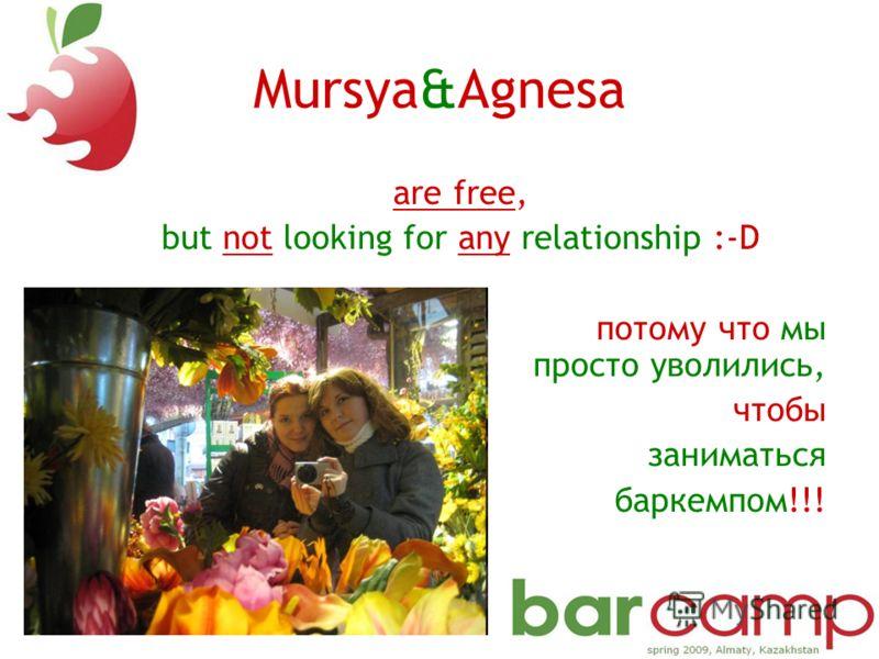 Mursya&Agnesa are free, but not looking for any relationship :-D потому что мы просто уволились, чтобы заниматься баркемпом!!!