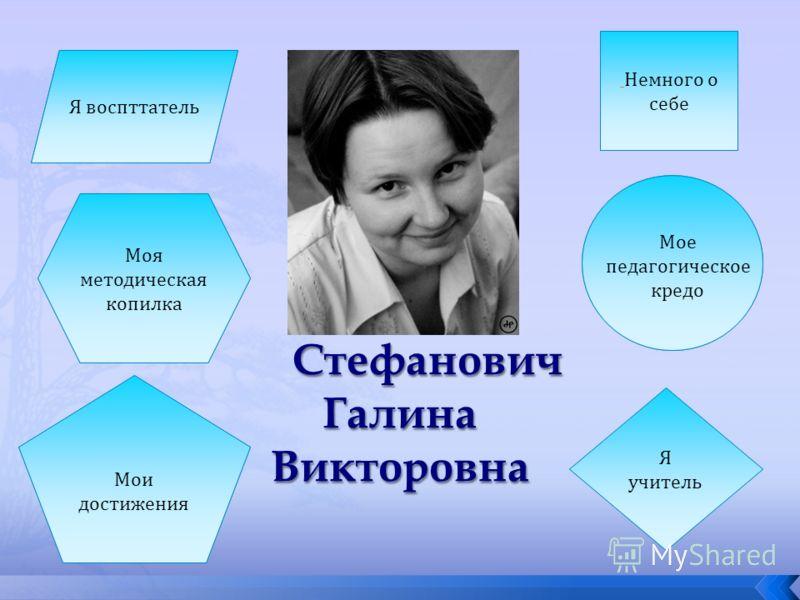 Показать себя: как сделать презентацию, которая запомнится T P
