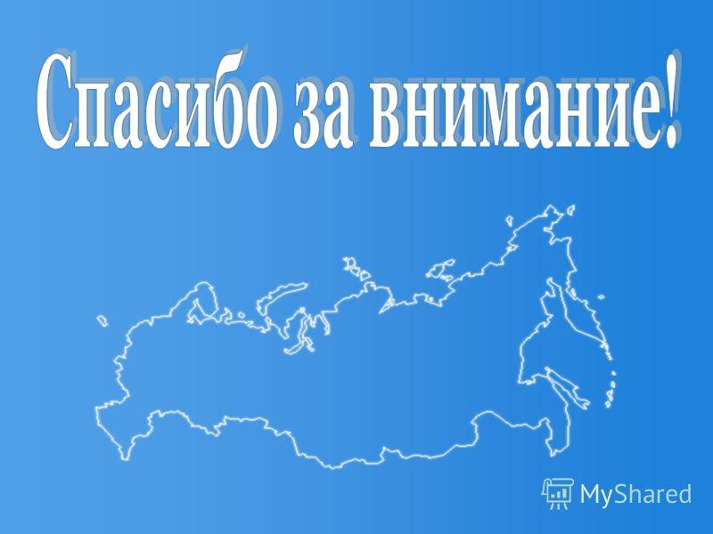 Тельнова Е.А., Росздравнадзор
