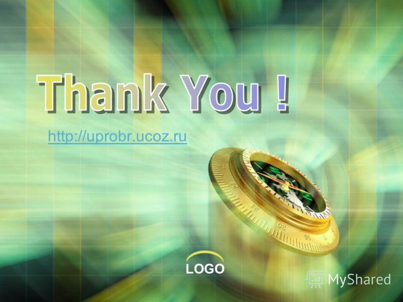 LOGO http://uprobr.ucoz.ru