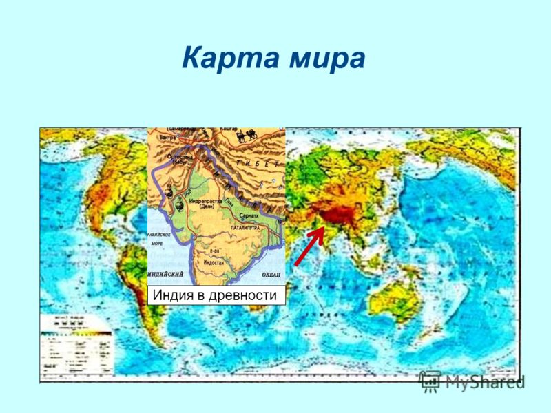 Карта мира Индия в древности
