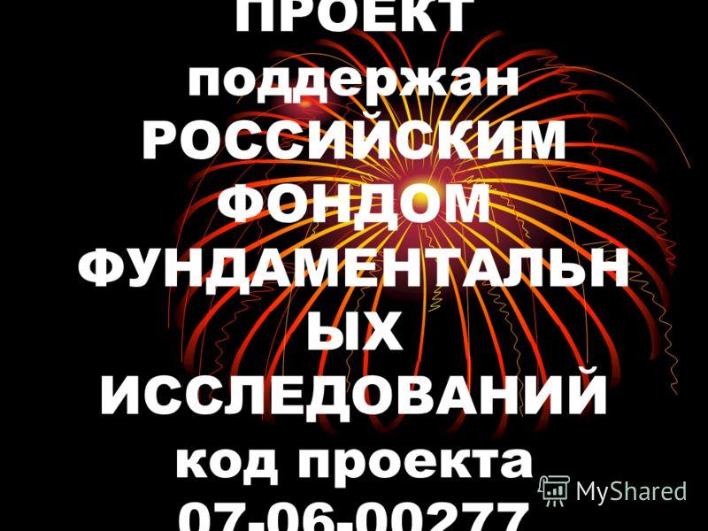 DATA MINING каф. теплофизики корп. 1 комн. 225 пишите, звоните, заходите 455600 доб. 3602 abrukov@yandex.ru