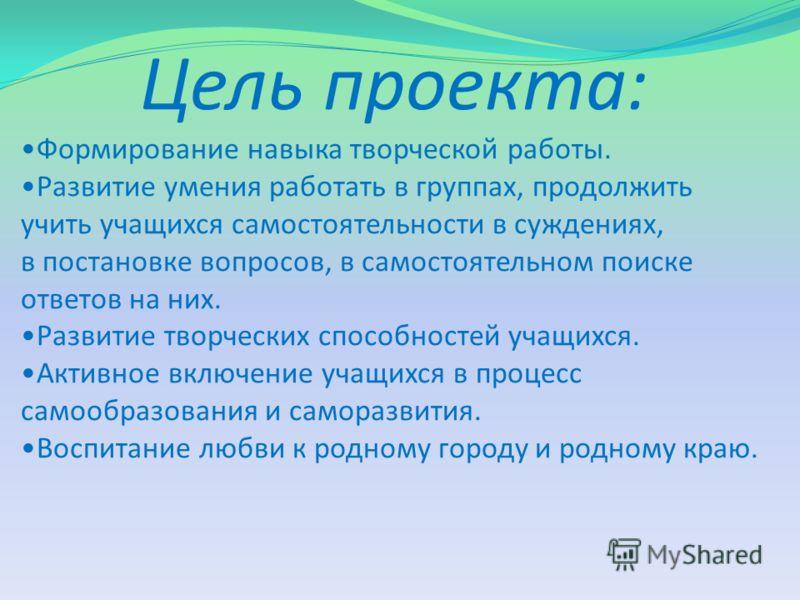 Совместная работа учащихся 1-в класса и руководителя Зайченко Н.В. МОУ СОШ г. Пионерский