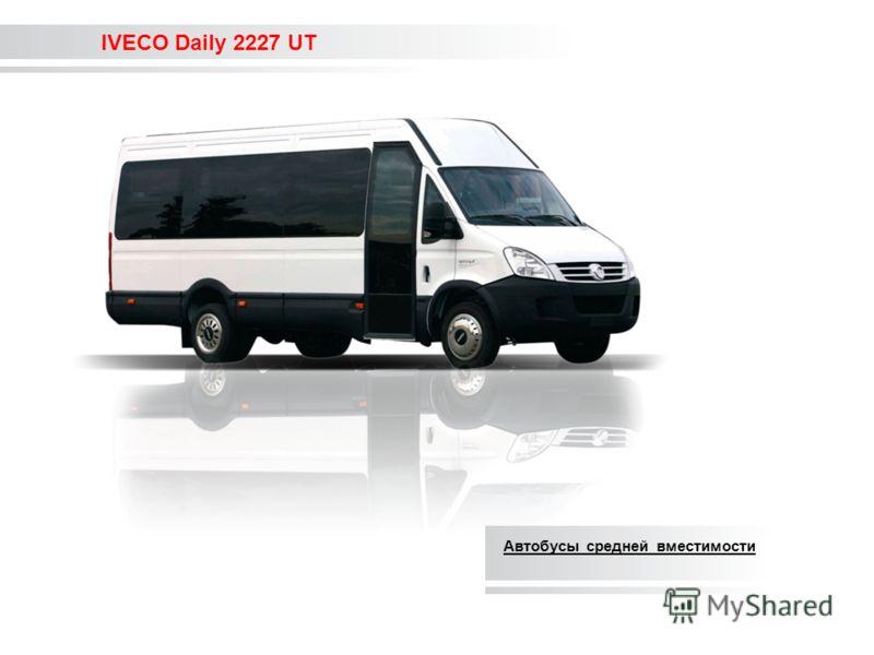 IVECO Daily 2227 UT Автобусы средней вместимости