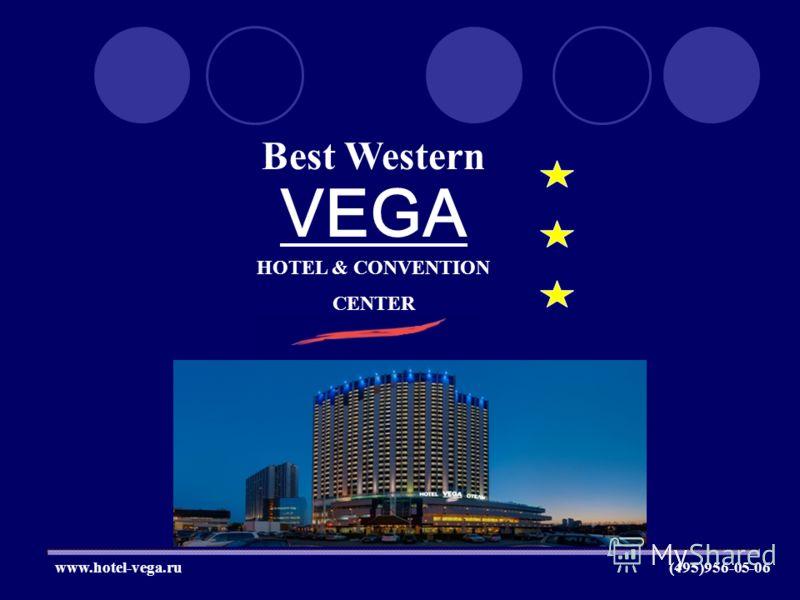 Best Western VEGA HOTEL & CONVENTION CENTER www.hotel-vega.ru (495)956-05-06