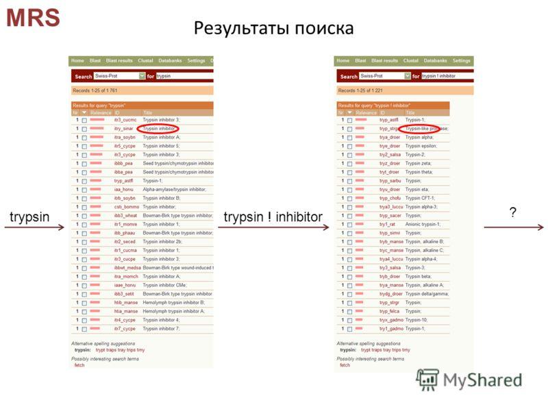 Результаты поиска trypsintrypsin ! inhibitor ?