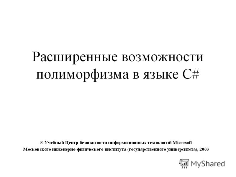 free Русские