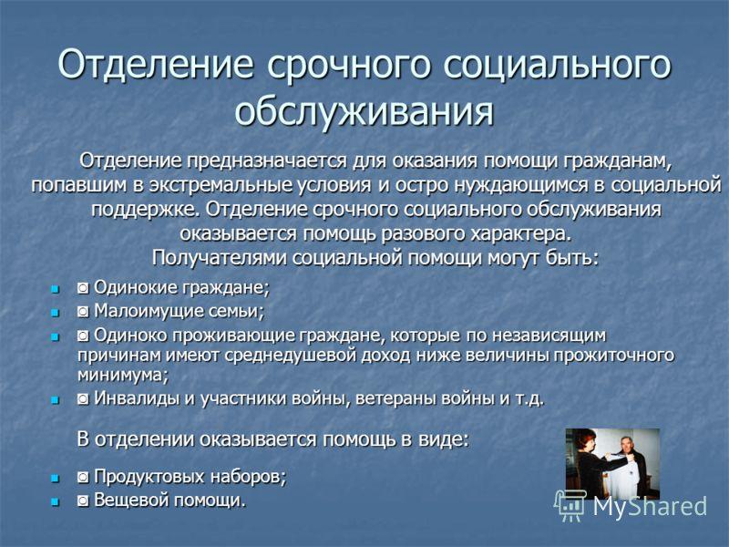 «В начале было слово …» - для любит елей русско й словес ности «В начале было слово …» - для любит елей русско й словес ности Интерактивн ый музыкальный самодеятельн ый Таетр- студия на Огородном Интерактивн ый музыкальный самодеятельн ый Таетр- студ