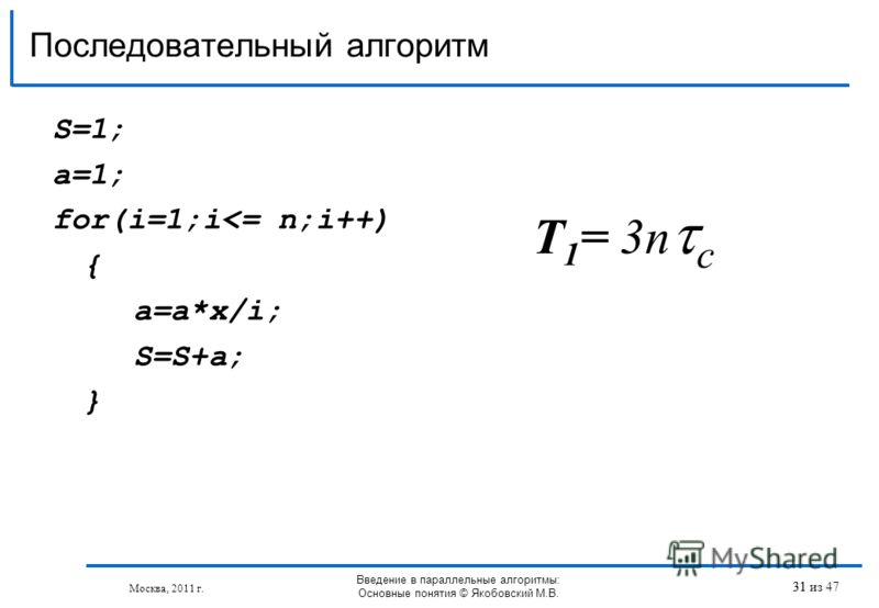 S=1; a=1; for(i=1;i