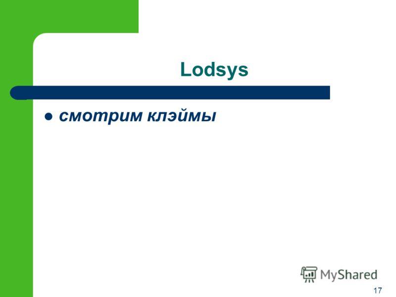 16 Lodsys