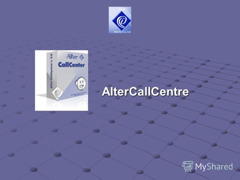 AlterCallCentre