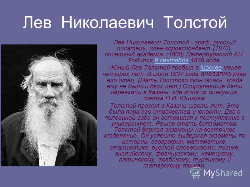 Владимир Владимирович Маяковский (1893-1930 гг.) Ученика 7 В класса Скоркина Алексея