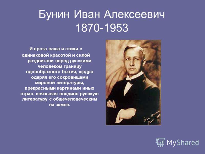 Улицы имени Горького