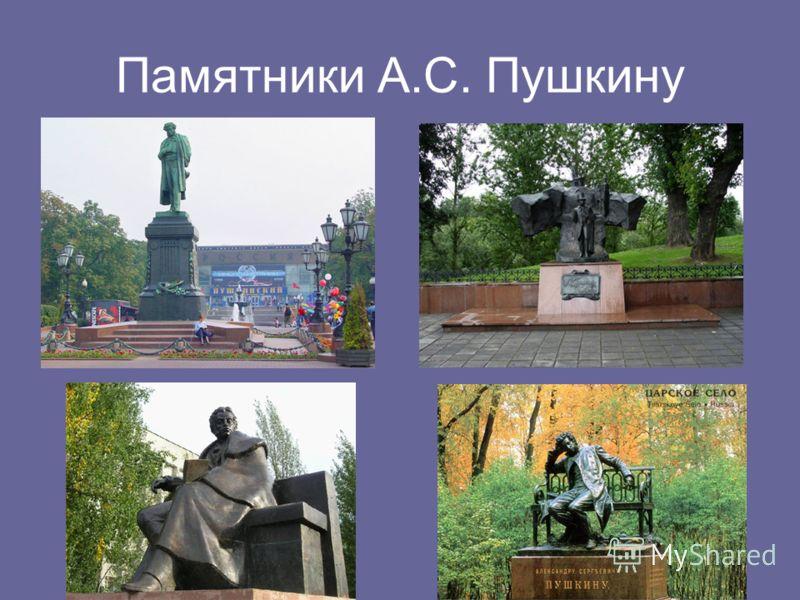 Презентация на тему А.С.Пушкин (1799-1837) Работу выполнили Артём Самохин и Данияр Садеков