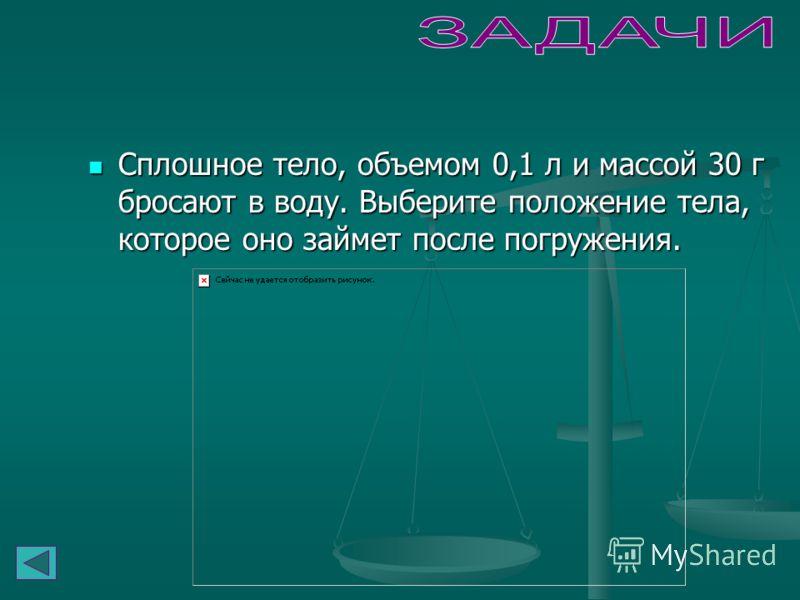 Решение: 4