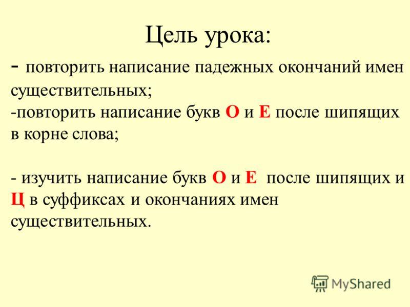 «Нельзя, чтоб тот себя письмом прославил, кто грамматических не знает свойств и правил» А.П. Сумароков