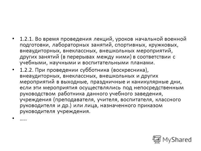 Фонд социальной защиты населения Республики Беларусь - О Фонде