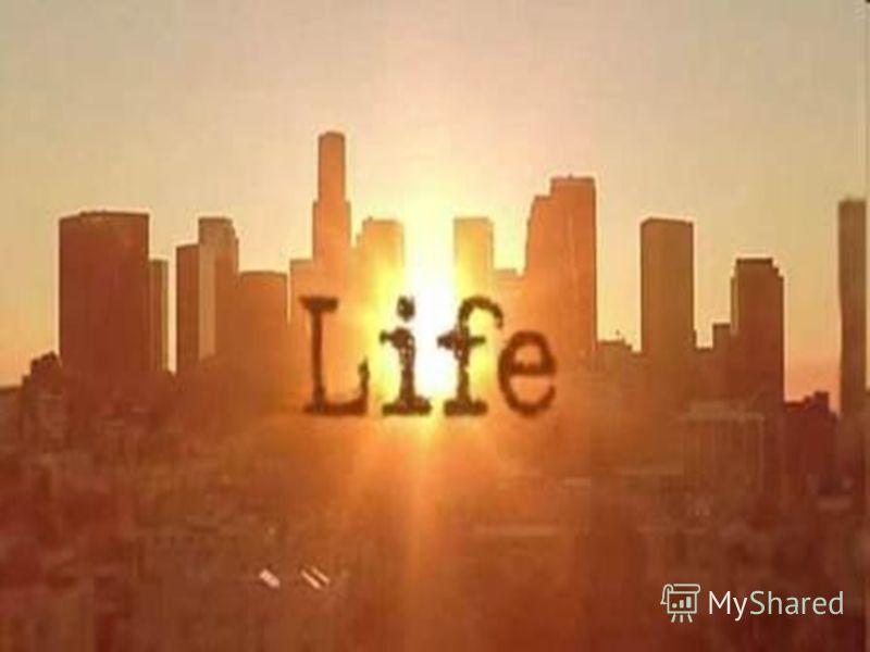 О жизни Жизнь прожить не поле перейти. Бояться смерти на свете не жить. Жизнь измеряется не годами, а трудами. Неправдою жить не хочется, правдою жить не можется. К списку