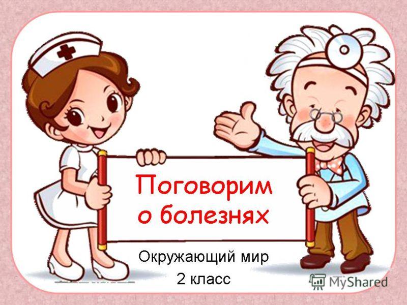 Презентация По Детской Стоматологии