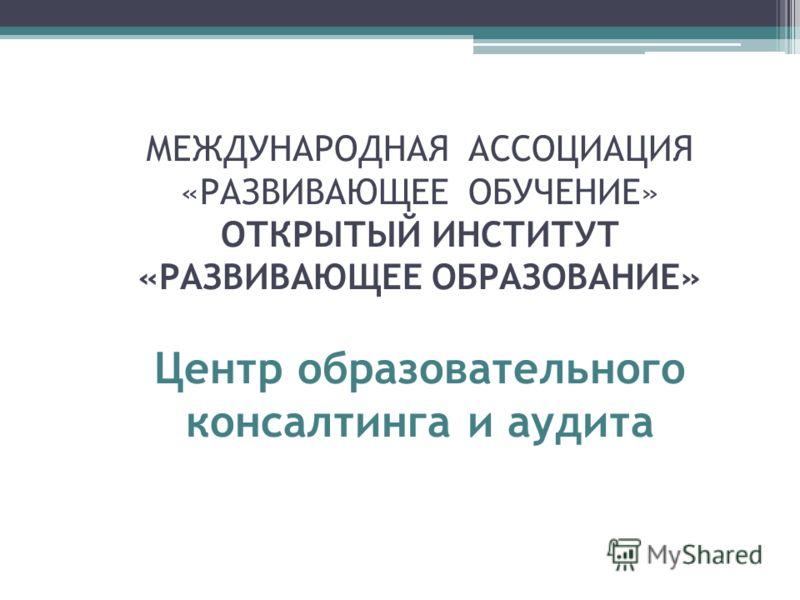 фирмы по: