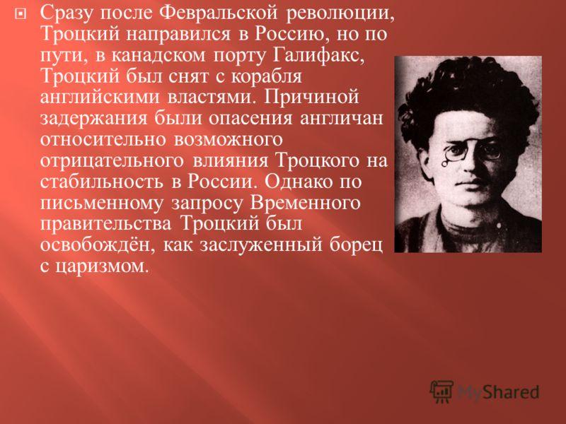 С 1908 по 1912 год издавал в Вене газету «Правда» ( в 1912 большевики основали собственную газету «Правда» с тем же названием, что вызвало многочисленные споры ). В 1916 был выслан из Франции в Испанию, а оттуда – в США, где продолжил деятельность пу