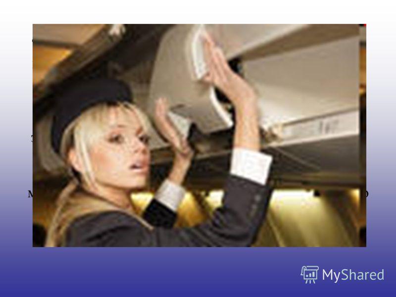 Труд этих работников начинается еще до того, как пассажиры поднимутся на борт самолета. Сначала нужно пройти предполетную медкомиссию, инструктаж, потом провести проверку аварийно- спасательного оборудования в салоне самолета, затем идет прием и погр