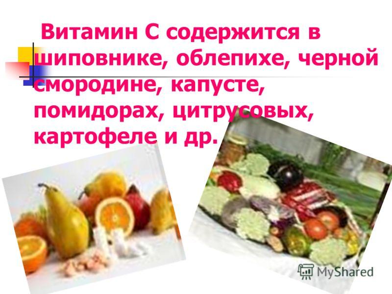 В каких продуктах содержится аспартам