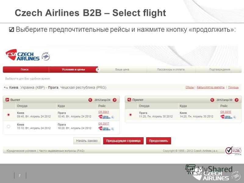 7 Czech Airlines B2B – Select flight Выберите предпочтительные рейсы и нажмите кнопку «продолжить»: