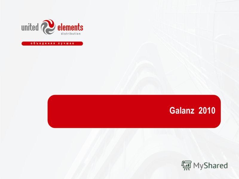 Galanz 2010