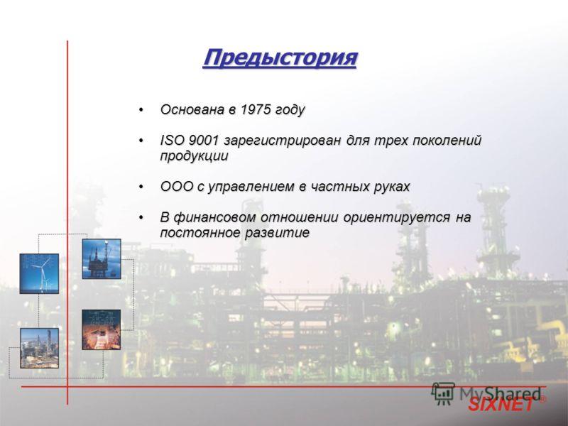 Предыстория Основана в 1975 годуОснована в 1975 году ISO 9001 зарегистрирован для трех поколений продукцииISO 9001 зарегистрирован для трех поколений продукции ООО с управлением в частных рукахООО с управлением в частных руках В финансовом отношении